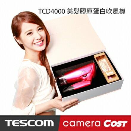 TESCOM TCD4000TW 美髮膠原蛋白吹風機 tek 粉彩糖衣梳 靚彩糖衣梳 禮盒 0