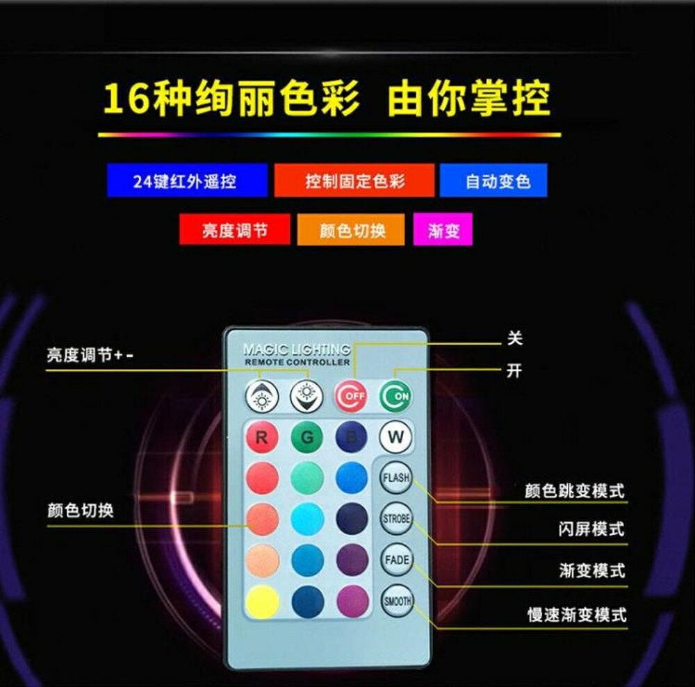 免運 無線遙控燈泡 彩色七彩RGBW變色 110V 220V通用電壓