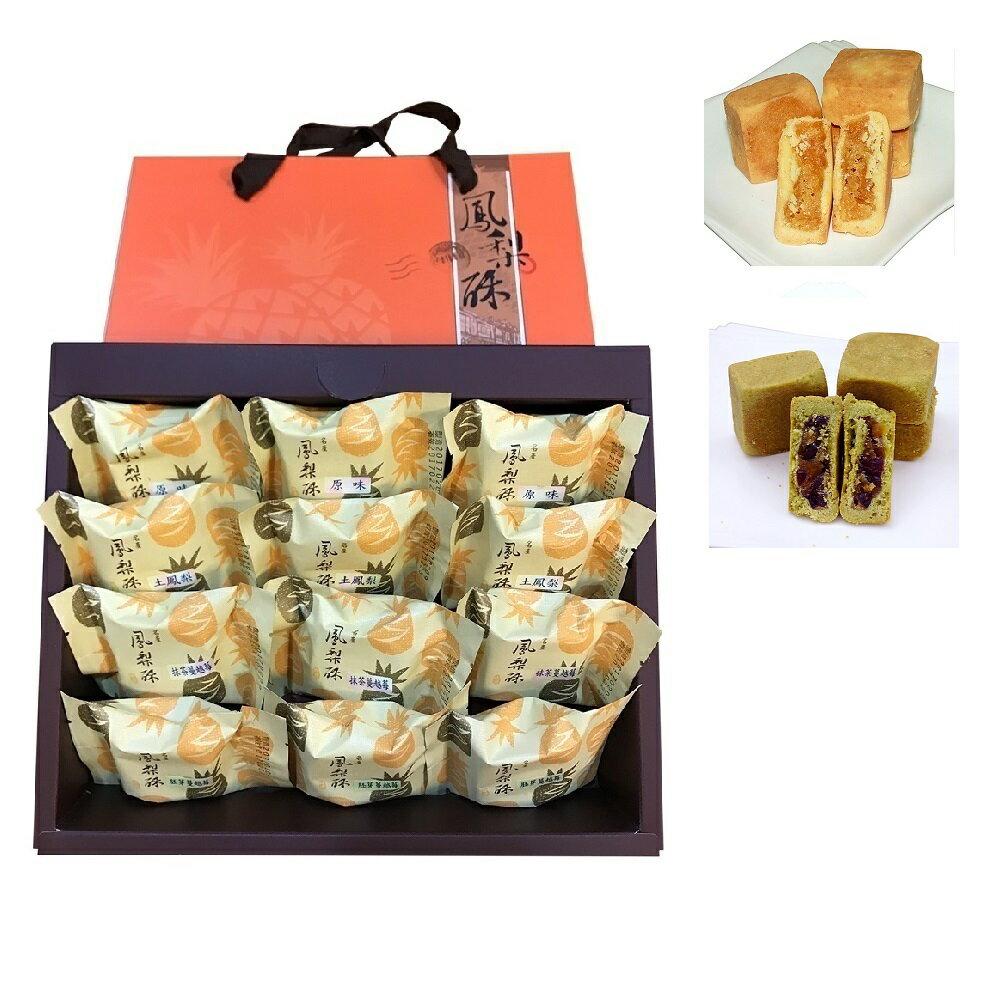 原味+ 抺茶蔓越莓鳳梨酥 雙拼禮盒 ( 12入/ 盒) 阿饅烘焙屋