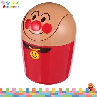 麵包超人 Anpanman 造型垃圾桶 旋轉蓋 車用垃圾桶 收納桶 置物桶 附蓋造 日本進口正版 555310
