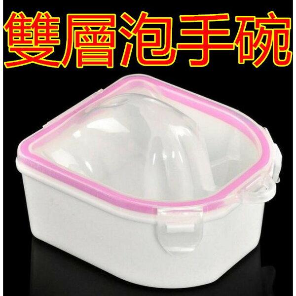 鑽石堂美甲:美甲【雙層加厚泡手碗】單層美甲高檔優泡手碗?光療凝膠燈筆美甲材料~G10-3