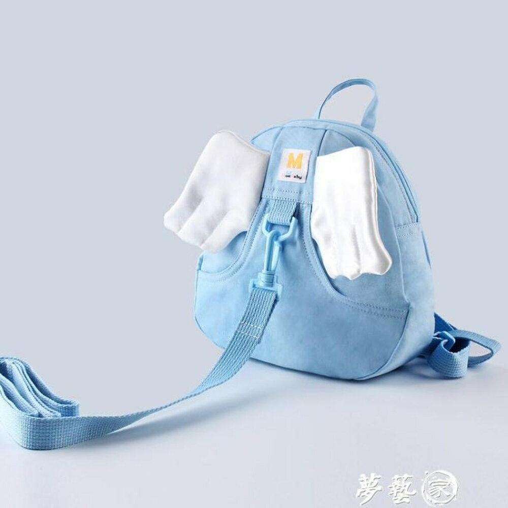 兒童書包  幼兒園兒童防走失背包1-3-6歲男女童雙肩寶寶可愛小背包牽引包 夢藝家