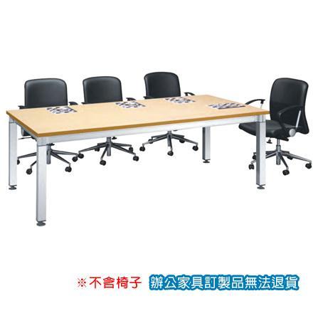 方柱木質 CKA-4x8 Y 會議桌 洽談桌 櫻桃 /張
