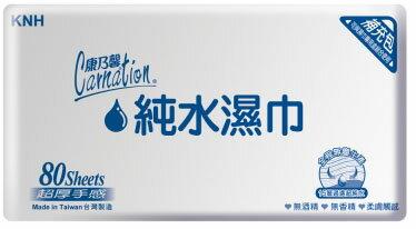 【醫博士】康乃馨純水濕巾-超厚補充包(80抽*12包/箱)