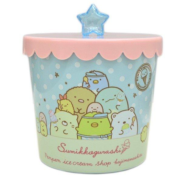 收納罐 SAN-X 角落生物 滿版 繽紛 冰淇淋 點點 星星 花邊 萬用 收納 盒子   JustGirl