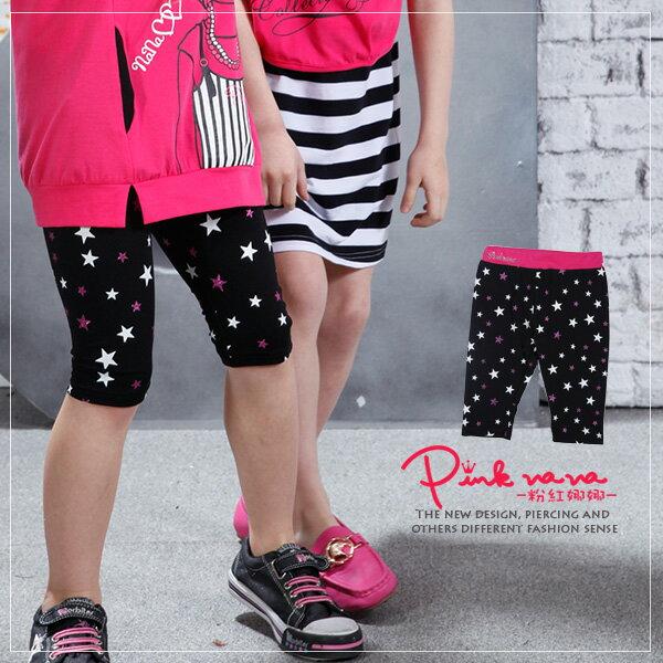 Pink Nana:PINKNANA童裝女童星星造型棉質內搭褲休閒褲31212