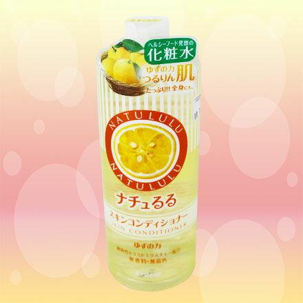 [敵富朗超市]KRACIE NATULULU美肌化妝水-柚子(2019.02.05到期)