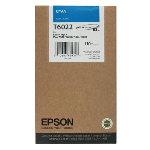 【EPSON 墨水匣】T602200藍色7800繪圖機原廠墨水匣