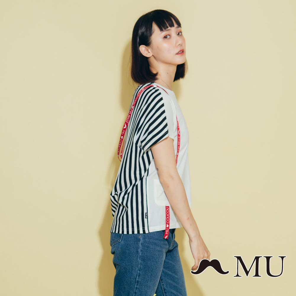 【MU】假吊帶可愛條紋拼接雙口袋上衣 8321262 1