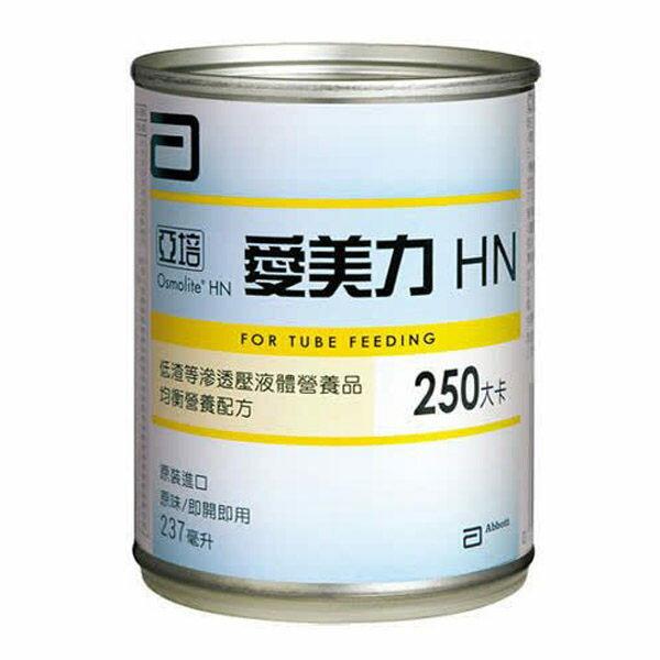 亞培愛美力HN低渣等滲透壓液體營養品 237ml/24入