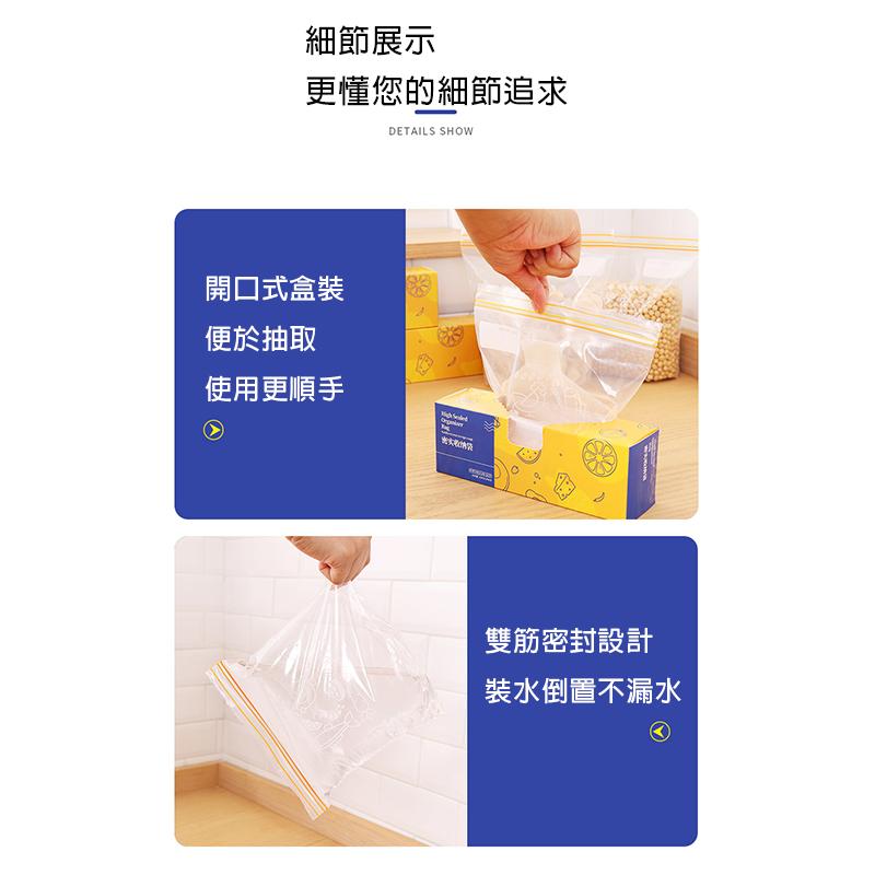 廚房食品保鮮袋 零食夾鏈袋 手機3C用品防水袋 PE袋 密實袋 密實 夾鏈袋 分裝袋 保鮮袋 食品袋 收納袋