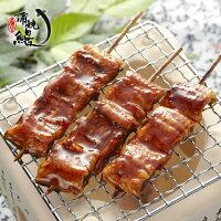 中秋節烤肉食材到年節伴手禮【屏榮坊】蒲燒鰻串1包5串,好吃好拿不沾手!