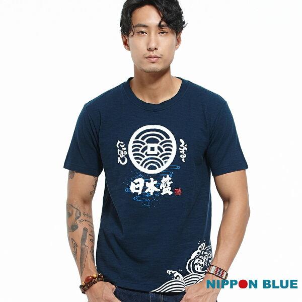 【專櫃新品免運↘】日本藍LOGO短TEE(丈青)-BLUEWAYNIPPONBLUE日本藍