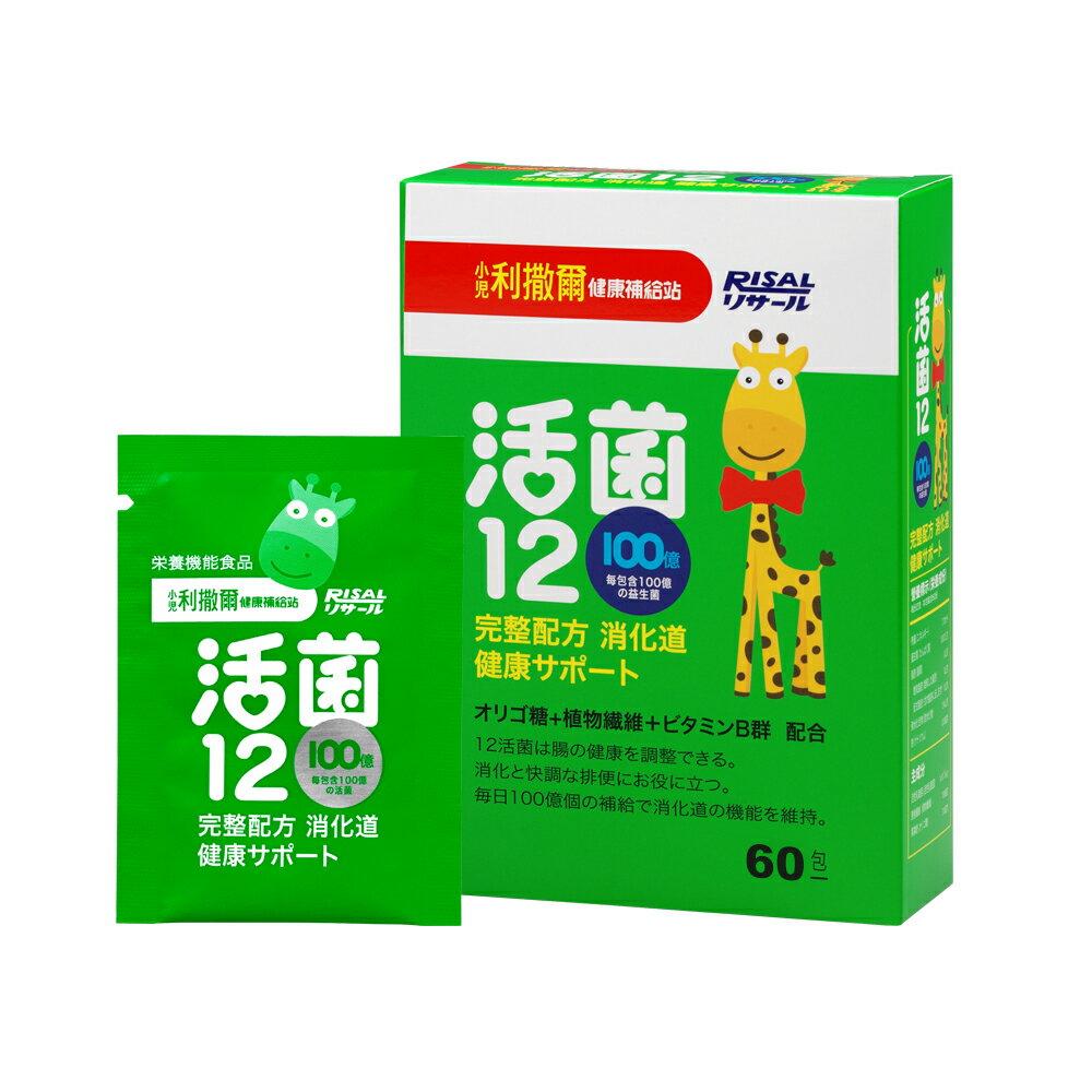 小兒利撒爾 活菌12 優格口味 60包/盒   公司貨中文標 PG美妝