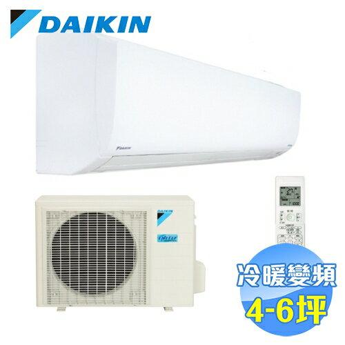 大金 DAIKIN 橫綱系列冷暖變頻一對一分離式冷氣 RXM28SVLT  /  FTXM28SVLT