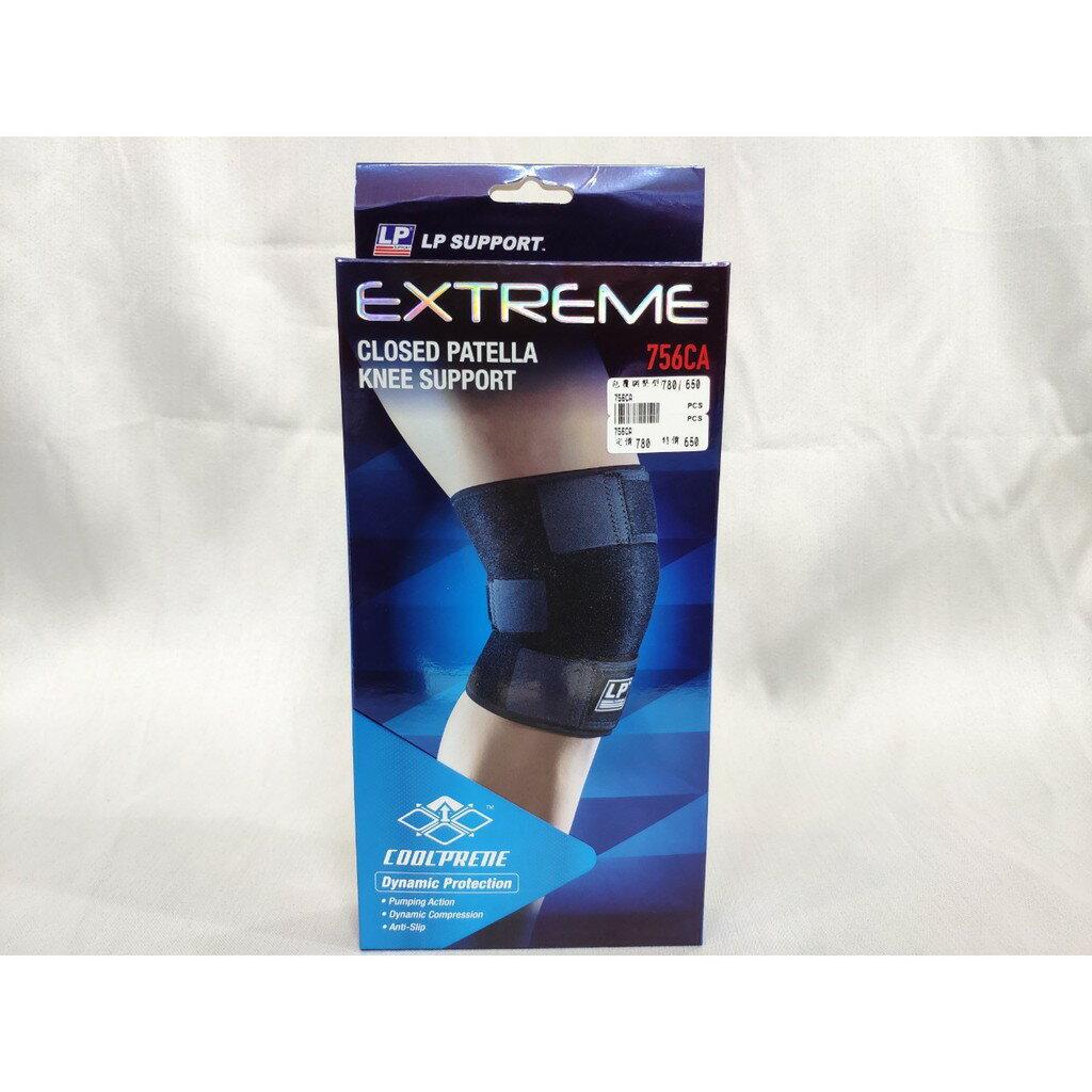 LP SUPPORT 護具 護膝 運動防護 756CA 高效 包覆 調整型膝護套 單入裝 單一尺寸【大自在運動休閒精品店】
