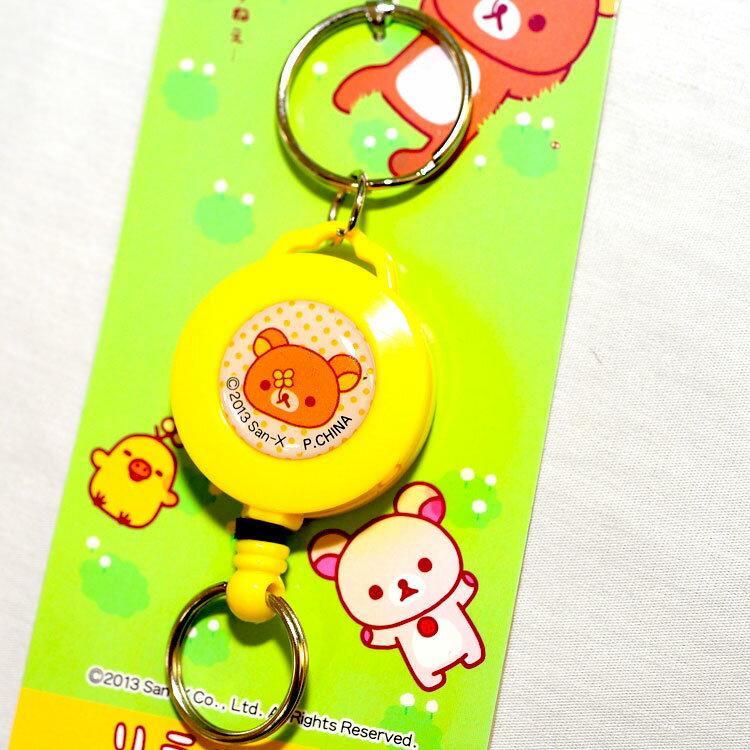拉拉熊 可伸縮 吊飾 鑰匙扣 日本限定正版商品