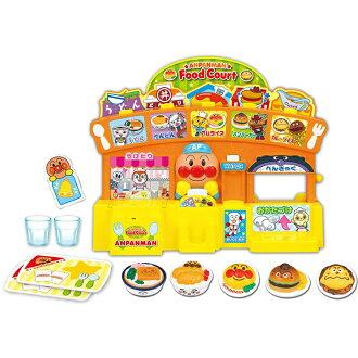 麵包超人Anpanman 美食街 餐廳 速食店 辦家家酒玩具組 扮演玩具 3歲以上 日本進口正版 797163