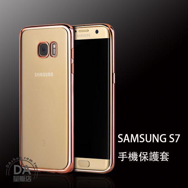 《DA量販店》三星 S7 電鍍 TPU 金屬邊框 手機 清水套 保護殼 玫瑰金(80-2722)