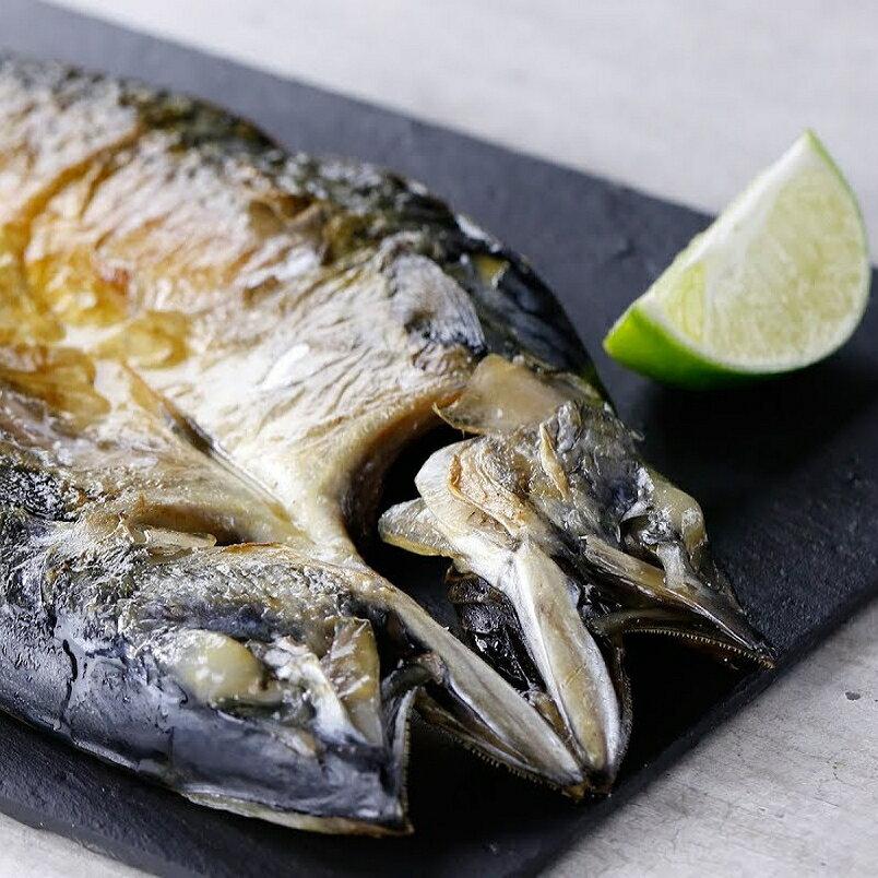 【就是愛海鮮-一夜干】彰化海鮮肉品/呼朋引伴一夜干/來自挪威特大一夜干鯖魚/鹽味醃漬/大規格420±10%/鹹甜味道剛剛好/把酒言歡相聚時光