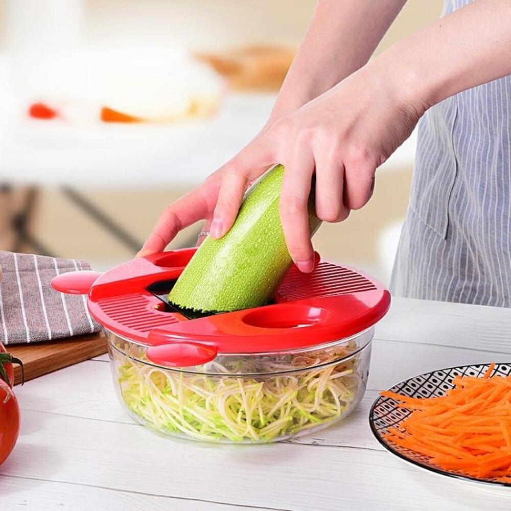 切絲器多功能切菜神器土豆絲切絲器家用刨絲器切菜絲切片廚房神器擦絲器 清涼一夏钜惠