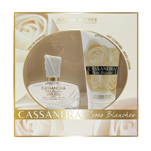 CassandraRoseIntense情定巴黎-白玫瑰香氛體乳禮盒(女性淡香精)100ml