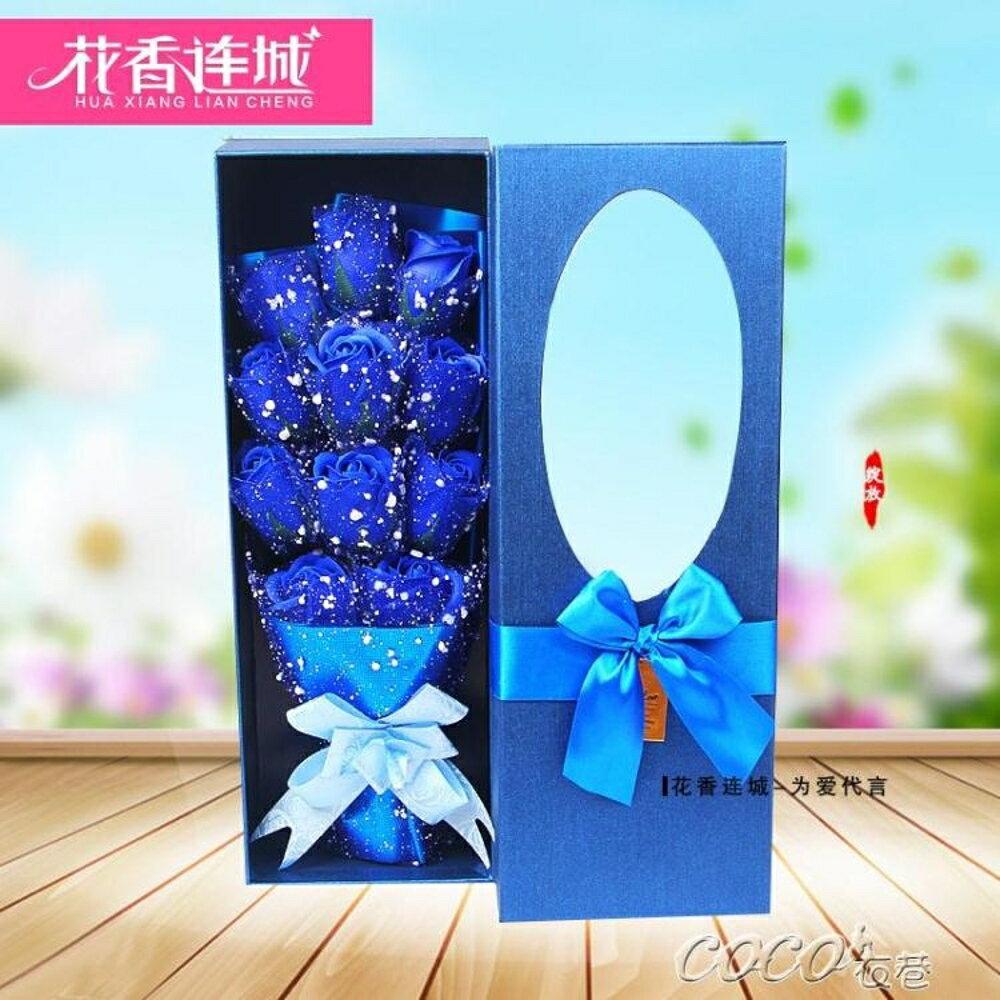 永生花  藍色妖姬玫瑰花皂花永生花禮盒 coco衣巷 母親節禮物