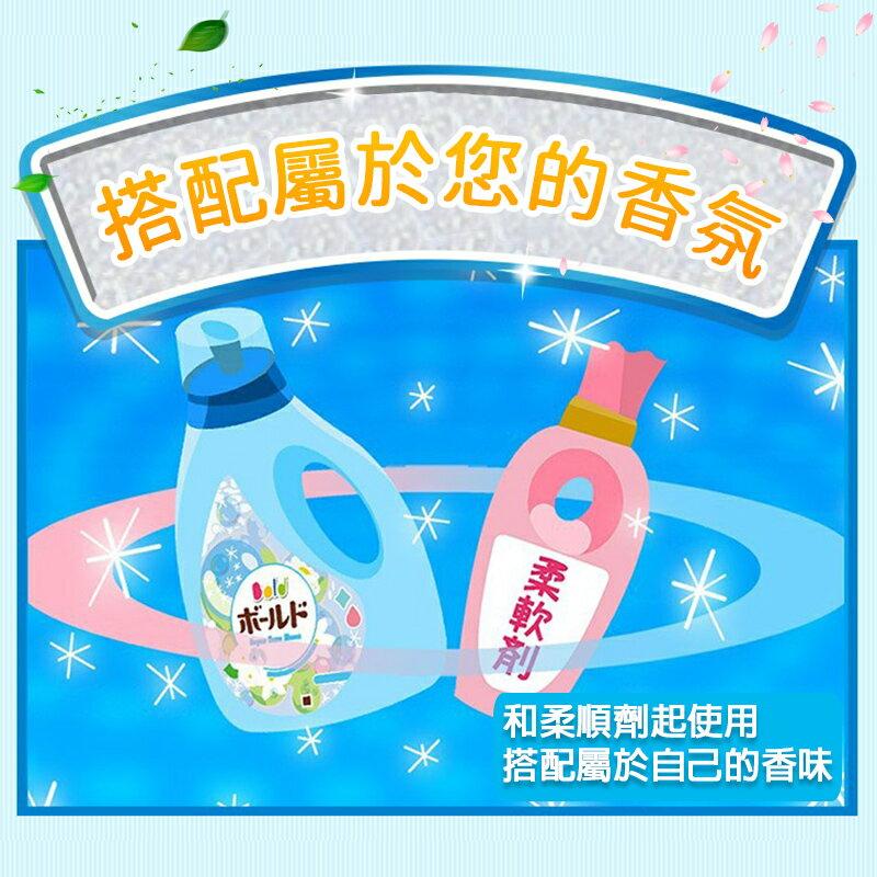 日本P&G Ariel 超濃縮洗衣精 香氛 淨白 消臭 洗衣精界的霸主 洗衣精【JP0038】 7