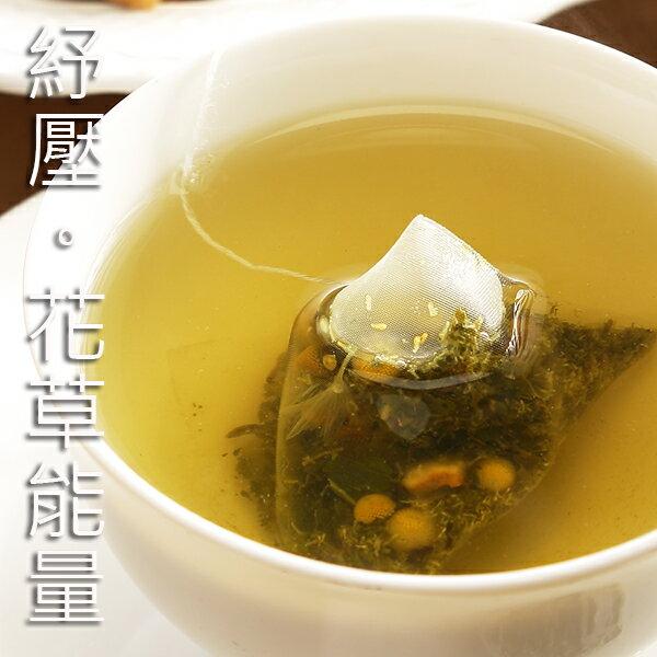 【午茶夫人】洋甘菊香柚綠茶 - 16入 / 罐 ☆ 近乎0卡微熱量。感受花草茶能量。舒緩緊張壓力感 ☆ 1