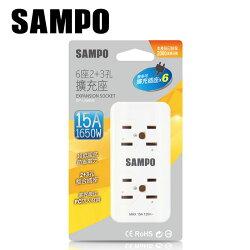 SAMPO-聲寶 擴充座 6座2+3孔擴充座 #EP-UA6BM