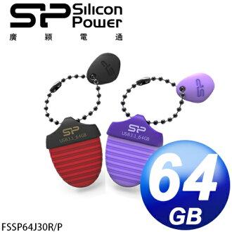廣穎 SiliconPower Jewel J30 64GB USB3.1 松果造型隨身碟