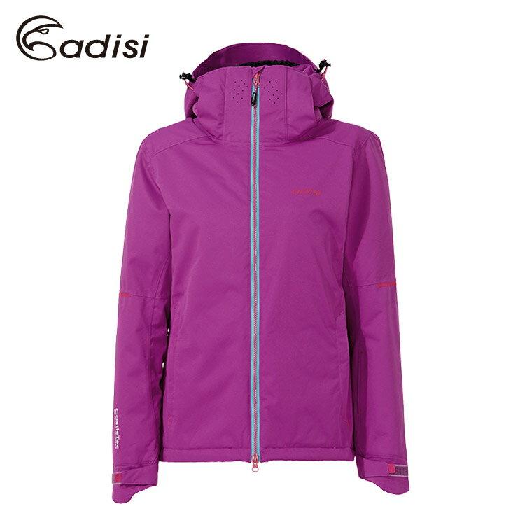 ADISI 女Primaloft可拆帽防水透氣保暖雪衣AJ1621048 (S~2XL)  /  城市綠洲專賣(滑雪、防風、柔軟、RECCO) 7