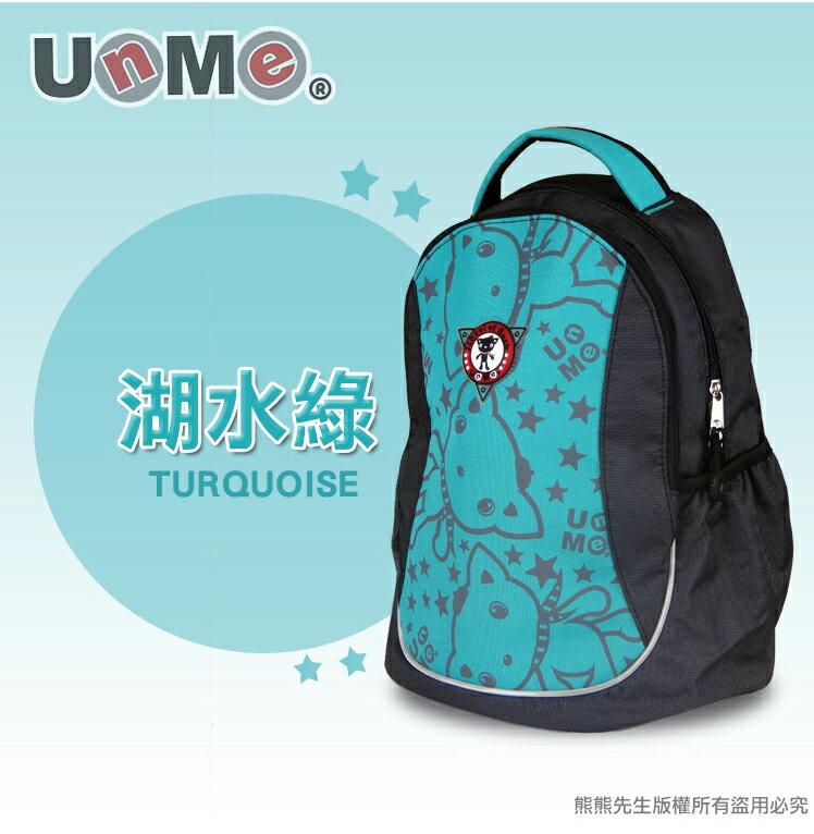 《熊熊先生》UnMe兒童書包 MIT台灣製造 多隔層好收納 3099A 輕量護脊後背包