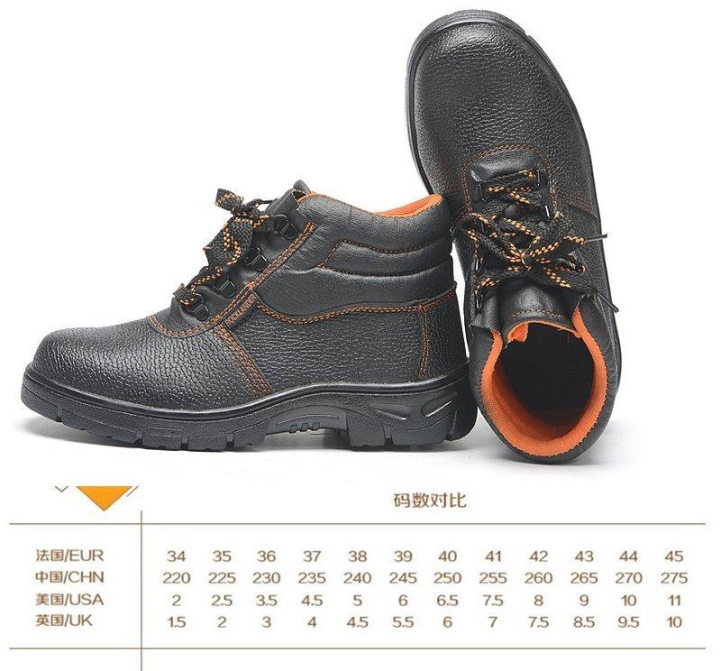 ~廣隆~PPAP-14 BL-防護鞋 防砸 防刺 電銲鞋 勞保鞋 工作鞋 安全鞋 勞工鞋 電焊鞋 焊工鞋 鋼頭鞋 防撞鞋