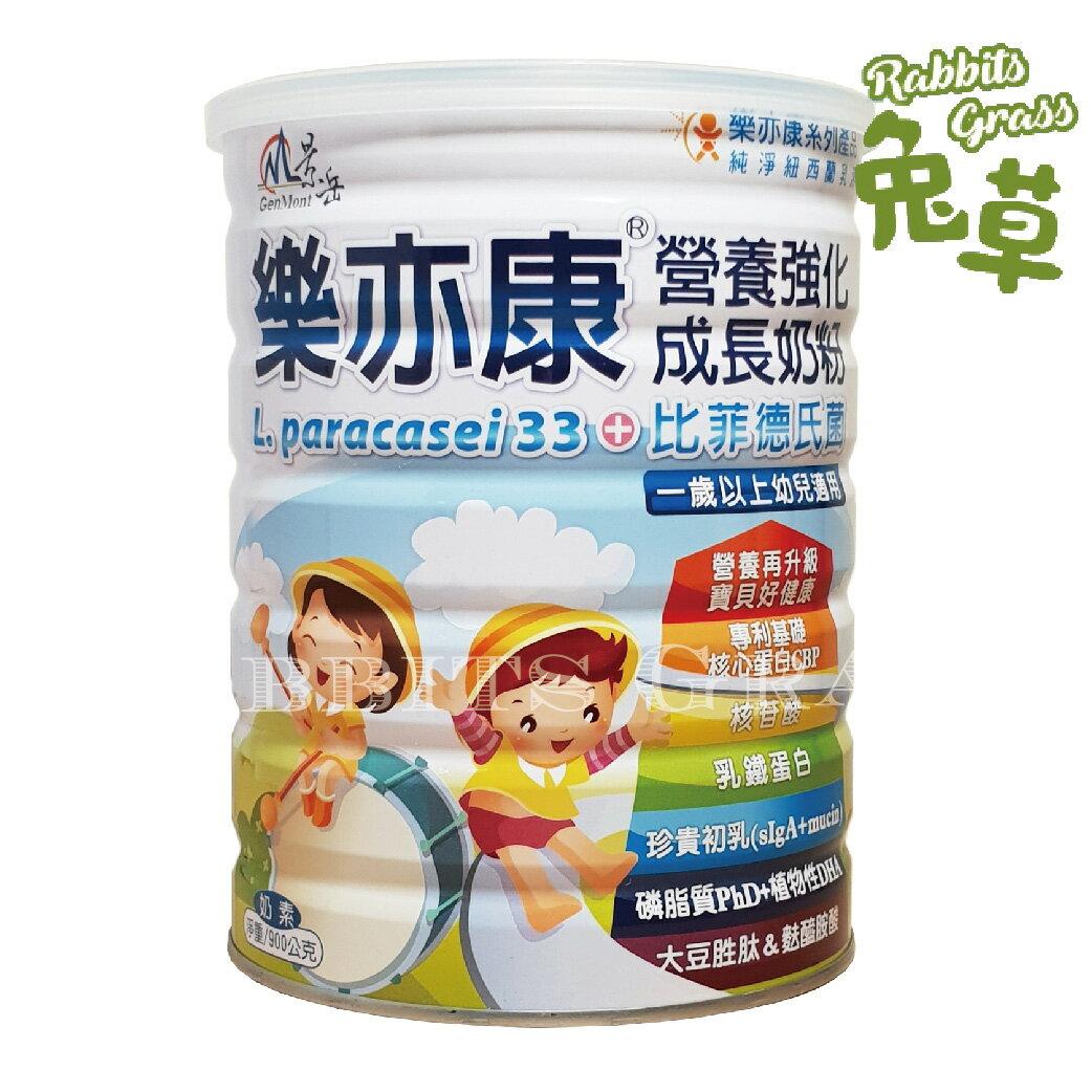景岳 樂亦康 營養強化成長奶粉 900g