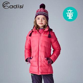 ADISI 童超潑中長版羽絨外套AJ1621077 (130~160) / 城市綠洲專賣(撥水羽絨、保暖快乾、FP700+)