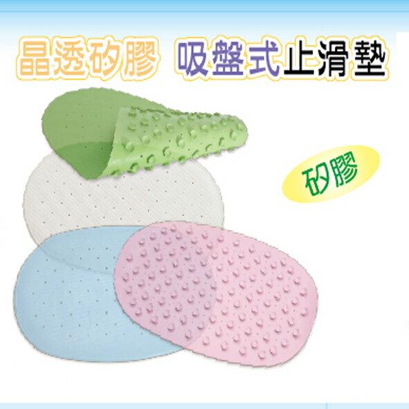 奶油獅晶透矽膠吸盤浴盆止滑墊