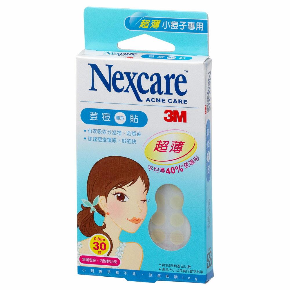 3M Nexcare荳痘隱形貼-超薄小痘子專用 0