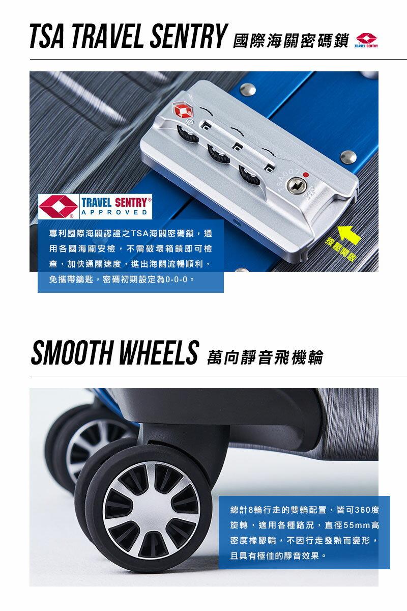 V-ROOX MAX 28吋 美式硬派硬殼鋁框行李箱 / 旅行箱-黑拉絲(藍框) 4