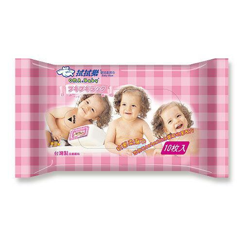 《拭拭樂》拭拭樂嬰兒保濕抗菌濕紙巾(10抽)粉紅包裝-超厚型柔濕巾/輕便攜帶旅行包濕巾
