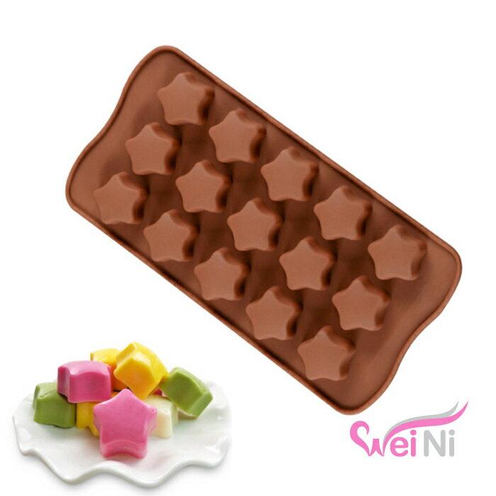 wei-ni 矽膠模 星形造型 15連 蛋糕模 矽膠模具 巧克力模型 冰塊模型 手工皂模 製冰盒 餅乾模具 情人節