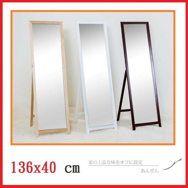 [附發票免運]鏡面加寬松木框非紙板穿衣鏡長方鏡化妝鏡連身鏡落地鏡全身立鏡壁鏡掛鏡立鏡全身鏡