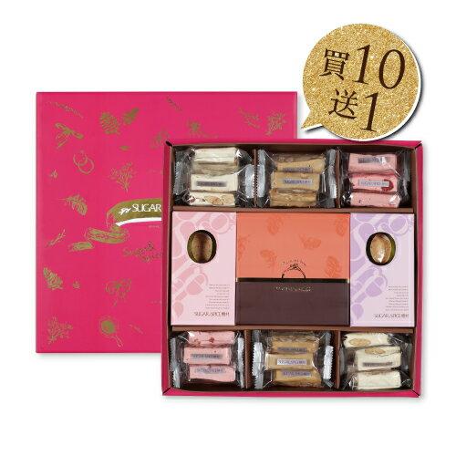 【糖村SUGAR&SPICE】【買10贈1】甜蜜約定SP-02(共11盒)