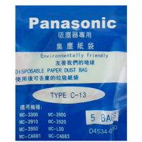 戴森Dyson到國際牌 吸塵器專用集塵袋 TYPE C-13-1(1包/5入)