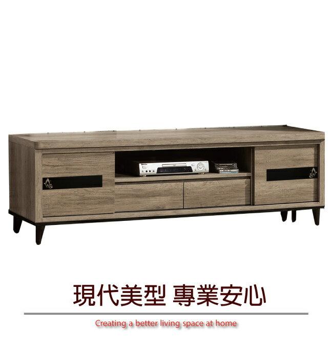 【綠家居】馬蘭里 時尚6.1尺木紋推門電視櫃/視聽櫃