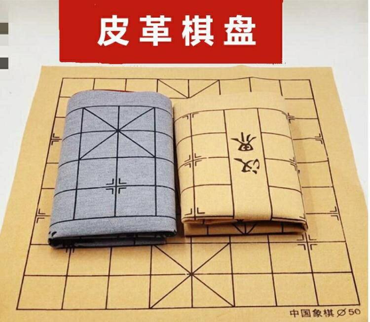 中國象棋光滑無裂痕大號密胺材質樹脂象棋麻將料雕刻玉石加厚象棋