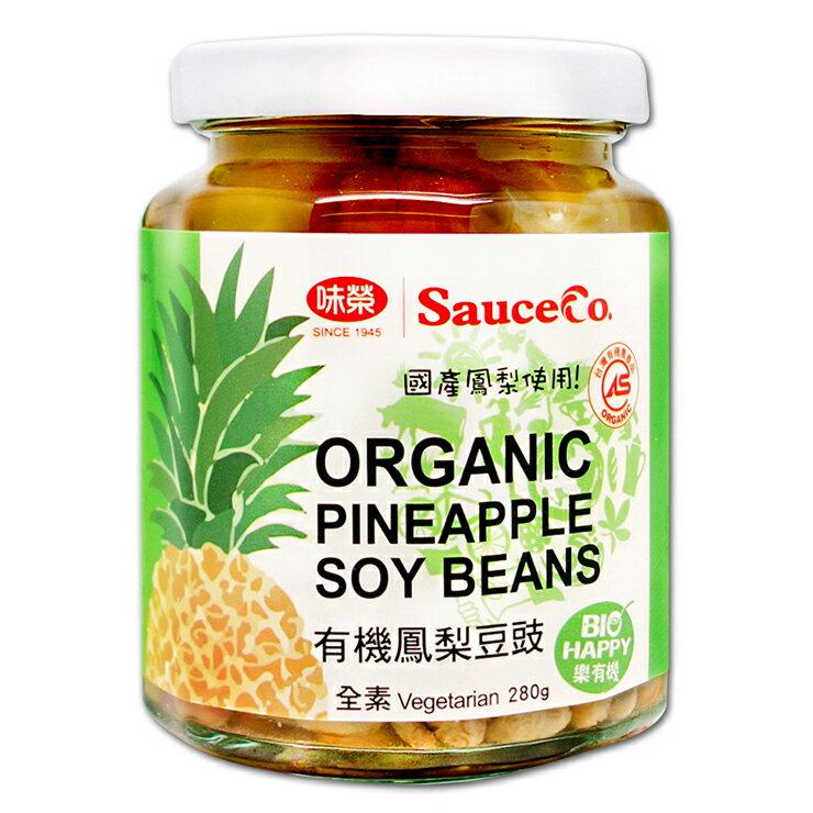 【味榮】有機鳳梨豆豉280g - 限時優惠好康折扣