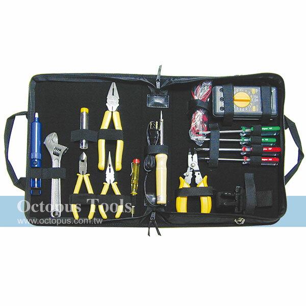 15件專業電工工具組