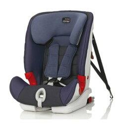 【淘氣寶寶●獨家加贈Trunki Snoozihedz 三合一攜帶型旅行被枕組】Britax 百變旗艦型ISO成長型汽車安全座椅 藍