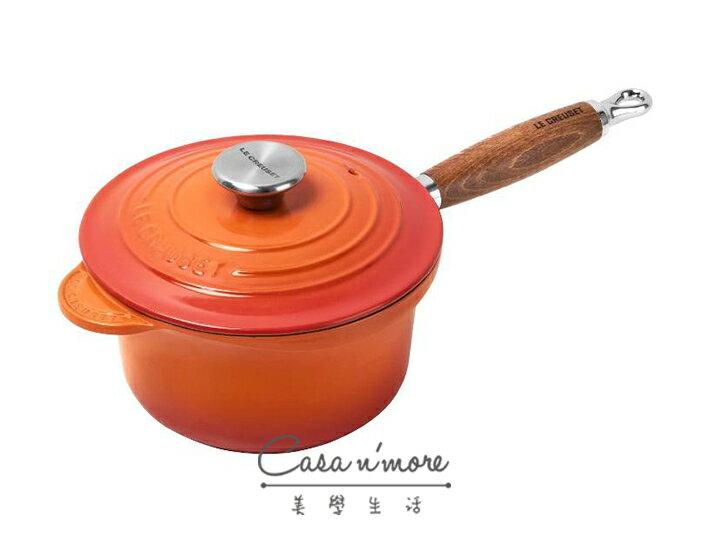 LE CREUSET 木柄鑄鐵醬汁鍋 湯鍋  18cm 火焰橘 法國製造 0